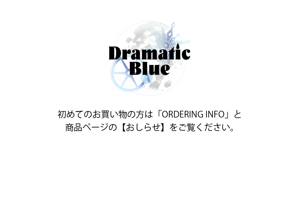 DramaticBlue