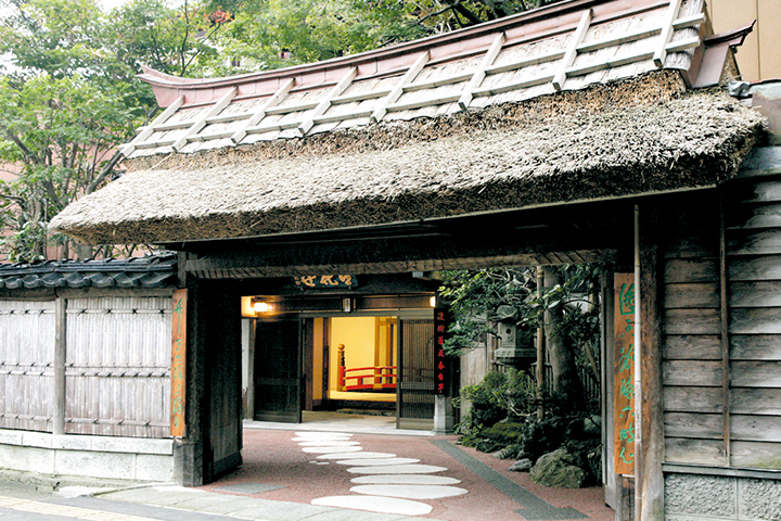 Ukiyo North Gate