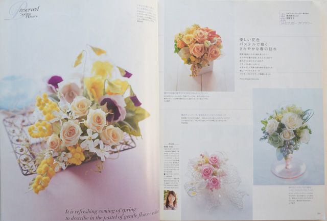 Best Flower Arrangement Vol.21