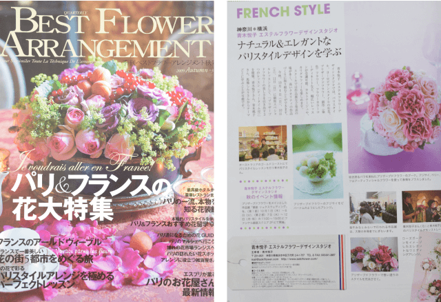 Best Flower Arrangement Vol.31