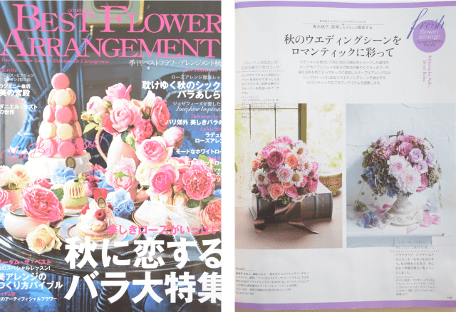 Best Flower Arrangement Vol.51