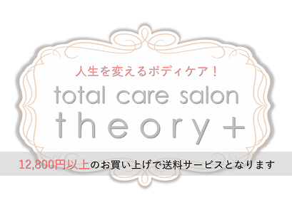 total care salon theory+