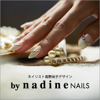 �ͥ��ꥹ�ȹ���ҥǥ����� by nadine NAILS