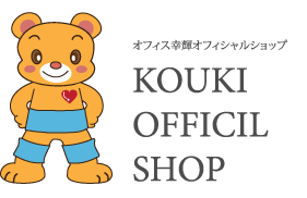 OFFICE KOUKI OFFICIAL SHOP