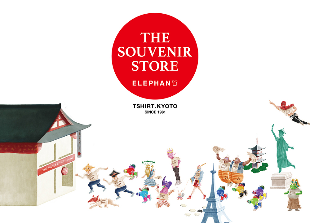 THE SOUVENIR STORE ONLINE