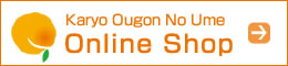 karyo Ougon no Ume(Golden Ume) Online Shop