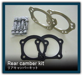 Rear camber kit リアキャンパーキット
