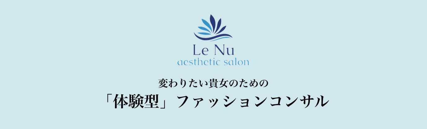 LeNu a salon by Cotonaland