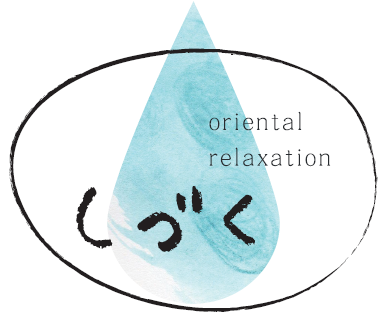 oriental relaxation しづく