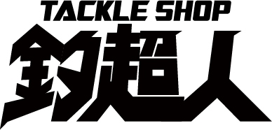 Tackle Shop 釣超人