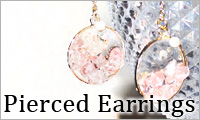 Pierced Earrings / ピアス