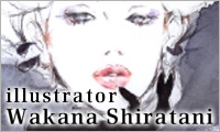 Illustrator Wakana