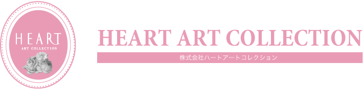 Heart Art Collection