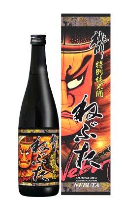 桃川 特別純米酒ねぶた 720ml こちらの商品は4月14日(火)以降の発送となります。