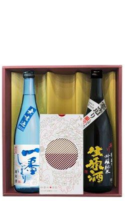 【予約限定品】桃川大吟醸雫酒生ショコラ ほお・そめる&季節限定日本酒2本入り セット
