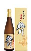 桃川 大吟醸純米 華想い 720ml こちらの商品は9月28日(月)以降の発送となります。