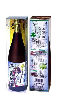 桃川 大吟醸純米 「源義経」720ml