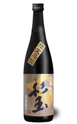 杉玉芳醇蔵出し吟醸純米酒720ml