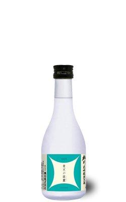 青天の霹靂 桃川 大吟醸純米酒300ml