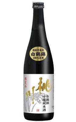 桃川 白鶴錦 吟醸純米酒 720ml