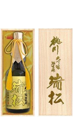 【数量限定商品】桃川 大吟醸純米酒 瑞松(ずいしょう)720ml