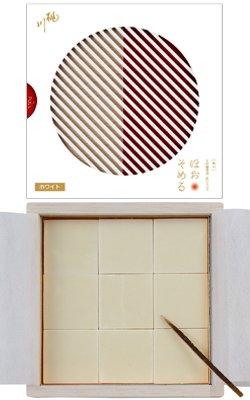 【予約限定品】桃川大吟醸雫酒生ショコラ ほお・そめる[ホワイト]