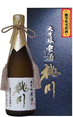 【全国新酒鑑評会入賞酒】 大吟醸雫酒 桃川 720ml【数量限定品】