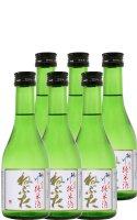 ねぶた淡麗純米酒300ml×6本