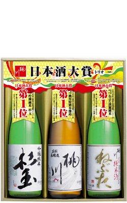 桃川 日本酒大賞トリオ720ml×3本セット