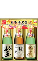<img class='new_mark_img1' src='https://img.shop-pro.jp/img/new/icons14.gif' style='border:none;display:inline;margin:0px;padding:0px;width:auto;' />桃川 日本酒大賞トリオ720ml×3本セット
