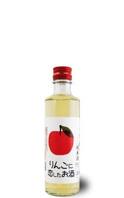 リキュール りんごに恋したお酒 275ml