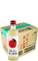 【ケース販売】リキュール りんごに恋したお酒 275ml×12本