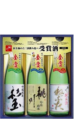 桃川 受賞酒トリオセット(720mL×3本)