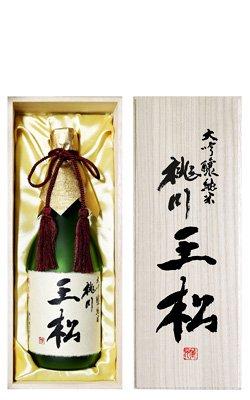 桃川 王松(大吟醸純米酒)720ml
