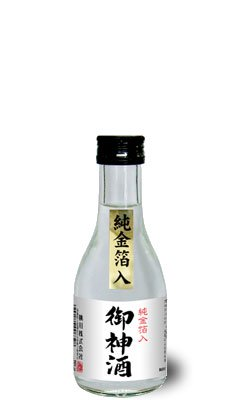 純金箔入「御神酒」180ml