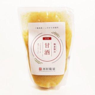 三重県産米こうじ100%、天然甘味飲料(無加糖)、糀だけで作った本物の味|甘酒 250g|河村糀屋
