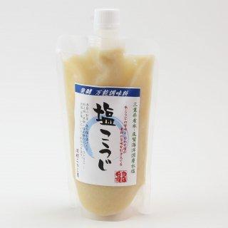 ミネラルたっぷり、絶妙な麹と塩のバランス|塩こうじ400gスパウト|河村糀屋