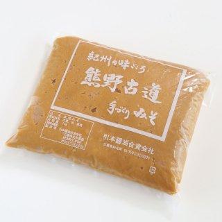 食卓で長年愛され続けている優しい味|紀州の味ごころ 熊野古道手づくりみそ(白)|引本醤油