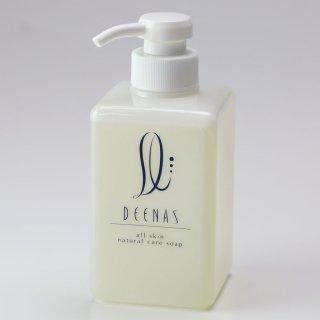 肌バリアを守る!お肌に優しい液体石鹸|オールスキンナチュラルケアソープ|甚昇