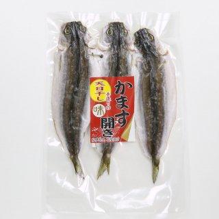 箸で簡単にほぐれるクセのない上品な味わい|かます開き|石安商店