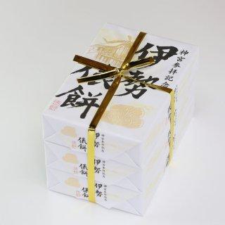 ひと口で食べられるお手軽さ、10個入り3箱でこの値段|三段伊勢俵餅|三重斎藤物産