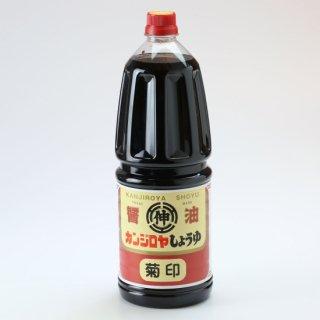 地元で愛され続けている!どんなお料理にも合う関東風|カンジロヤ醤油 菊印 1.8L|勘次郎屋