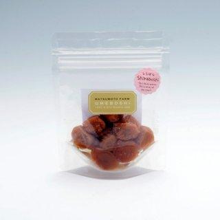 食べきりサイズの紀州南高梅、昔ながらのしょっぱさ(塩分20%)|熟成無添加しらぼしうめぼし75g|松本農園