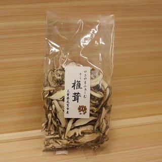 山の滋養が豊富な地下水で栽培、料理しやすいスライスタイプ|干し椎茸(スライス)|やきやまふぁーむ
