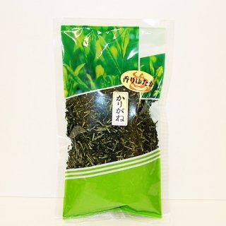 葉茶にくらべ若々しい香りと爽やかな口当たりのお茶|かりがね|上嶋製茶
