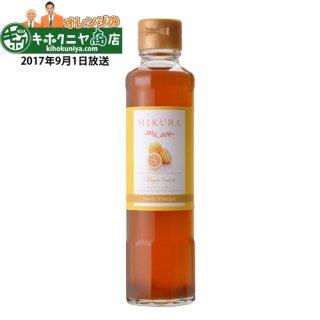 蜂蜜とマイヤーレモンを独自配合、新感覚ビネガーシロップ|スイートビネガーマイヤーレモン200ml|MIKURA