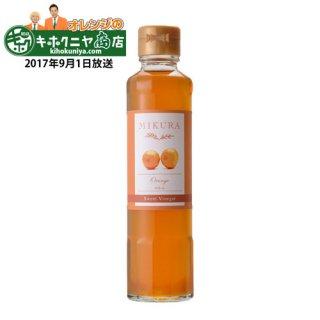 国産蜂蜜と果実を独自配合、新感覚ビネガーシロップ|スイートビネガーみかん200ml|MIKURA