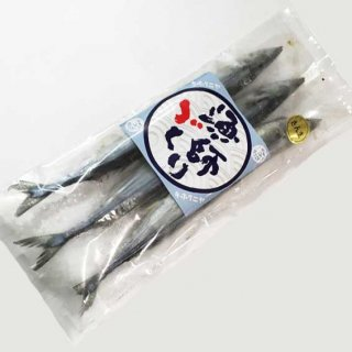 朝獲れ鮮度な魚をその日のうちに加工、漁師手作りの厳選干物|漁師づくり(さんま丸干し)|キホクニヤ