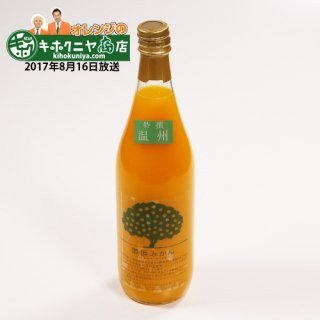 三重県御浜町産の特に良質な「温州みかん」を搾った|特選 温州みかん100%ジュース|マルヤス青果