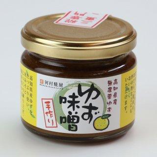 高知県産無農薬ゆず使用、糀専門店の手作り味付け味噌|ゆず味噌|河村糀屋